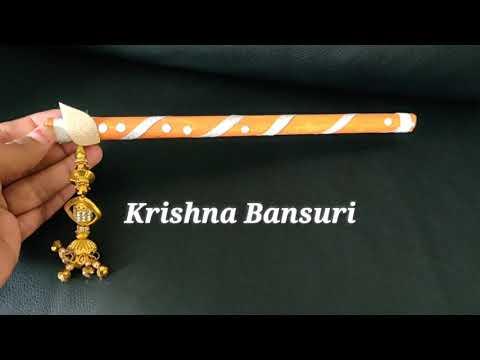 DIY Paper Bansuri for Krishna/Bal Gopal || Easy DIY Bansuri(Flute) for  Krishna Janmashtami Special