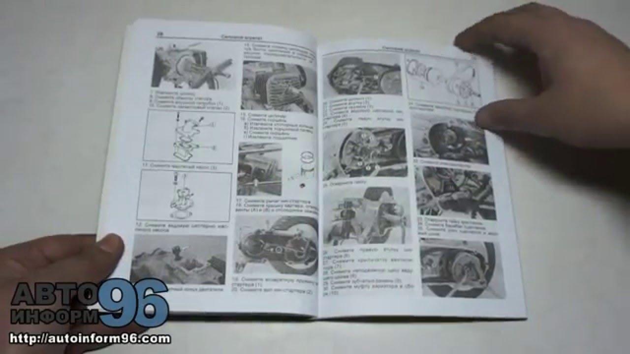 Обзор Suzuki Sepia ZZ - YouTube