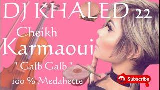 Cheikh karmaoui - Galb Galb ( Medahette ) © Mix DJ KHALED 22 أخيرا الاغنية التي يبحث عنها الجميع