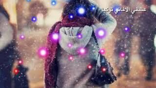 الليالي القسوه سوداء اغنيه تركيه مترجمه العربيه