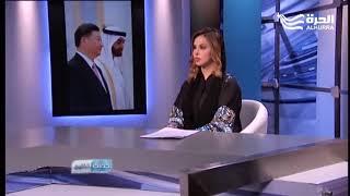 الكاتب الإماراتي أحمد إبراهيم في حديث الخليجGulf Talk ع.القناة الأمريكية من فيرجينيا (الصين والخليج)