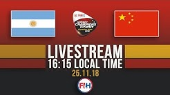 Argentina v China | 2018 Women's Hockey Champions Trophy | FULL MATCH LIVESTREAM