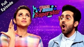 Meri Pyaari Bindu | Ayushmaan Khurrana & Parineeti Chopra | Yaar Mera Superstar - Season 2 Mp3