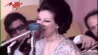 El ter El Mesafer - Nagat الطير المسافر - حفلة - نجاة