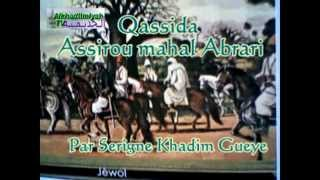 Khassida Assirou Mahal Abrari feet by Serigne Khadim Gueye Touba