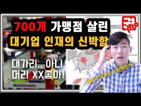코엑스창업박람회