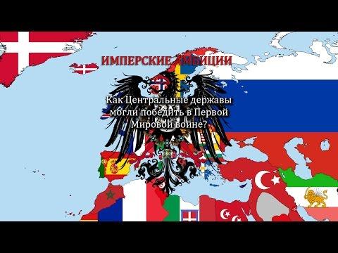 История Российской империи Итоги Первой мировой войны