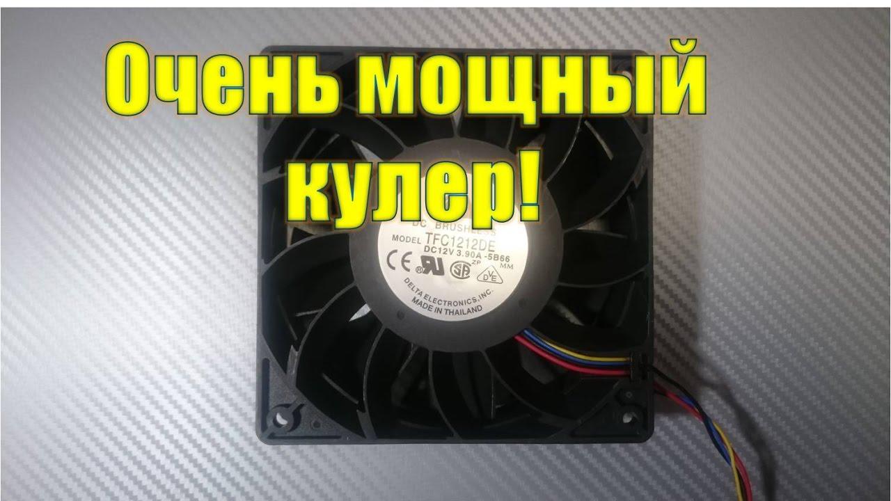 Вентилятор для корпуса 120mm PrologiX 32 Red LED 3+4pin (PLF .