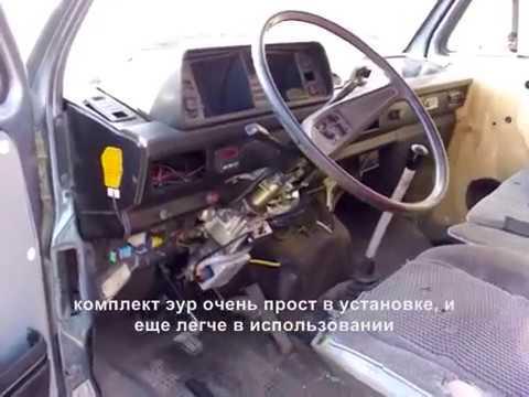 Ria легко найти, сравнить и купить бу газ 21 с пробегом любого года. Коробка родная 3-х ступка на руле, после ремонта с рабочим ручным тормозом.