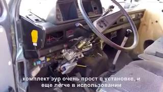 видео Установка электроусилителя руля (ЭУР) на Lada Granta в базовой комплектации «Стандарт»