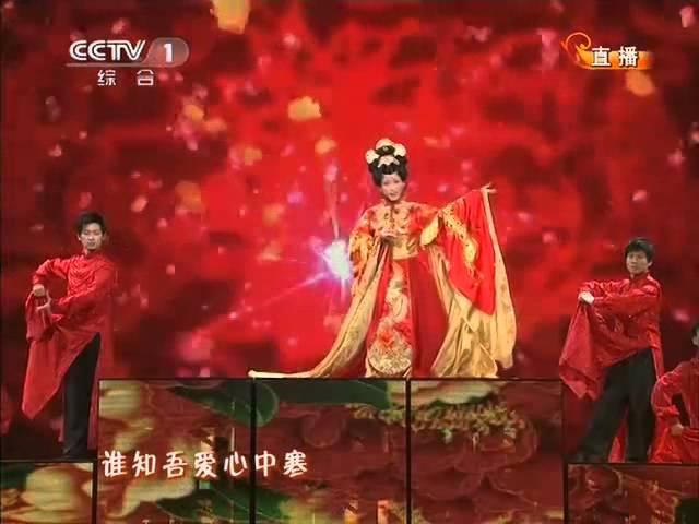 2012央视春节联欢晚会 歌曲《新贵妃醉酒》李玉刚| CCTV春晚