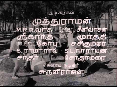 Kasethan Kadavulada - Aval Enna Nenaithal Song