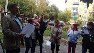 Максим Капуцкий рассказывает о сложившейся ситуации