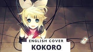 Kokoro / ココロ (English Ver.) 【Frog】