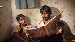 DHEEPAN (Official Trailer) Jacques Audiard Palme d'Or