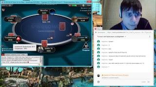 Покер онлайн  баунти вход 7.50 баксов, сателлит 5.50 на баунти 55