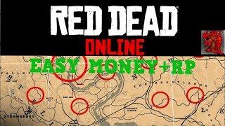 Соло Глитч на деньги и опыт в Red Dead Online (после обновления)