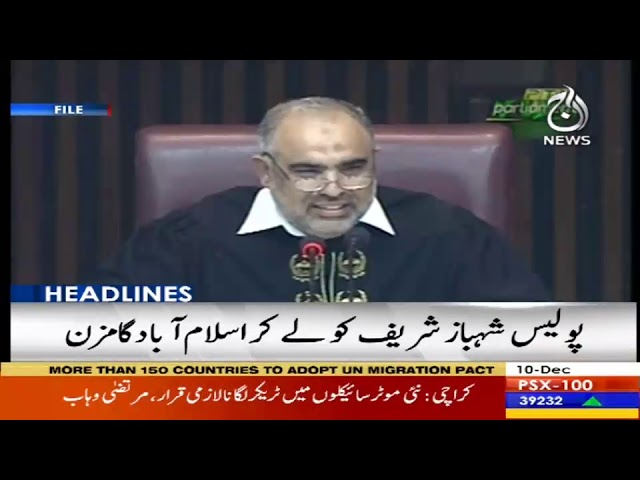 Headlines 3 PM | 10 December 2018 | Aaj News