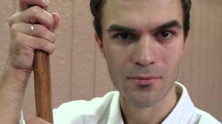 2015 Практика айкидо с оружием: Кумидзё №4