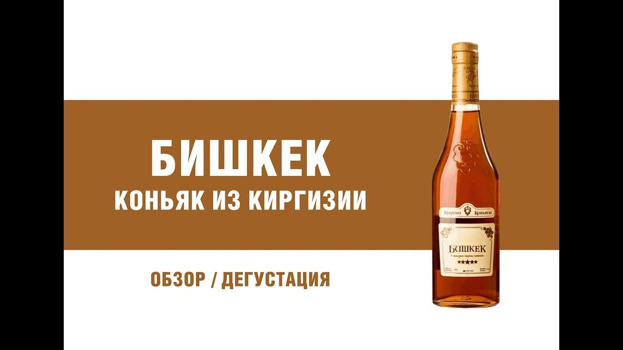 22 май 2017. Россияне много путешествуют по европе, пробуют вино в поездках и,. Раз так, может, torres рассматривает возможность купить.