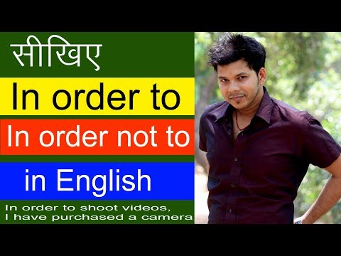 USE OF IN ORDER TO IN ENGLISH SPEAKING
