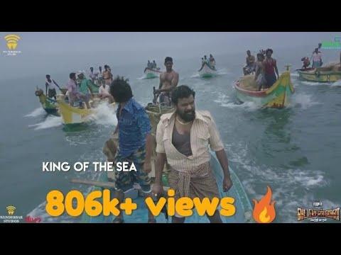 Vada Chennai // Amir - King Of The Sea BGM // Dhanush // Santhosh Narayanan // Amir // Vetri Maran..