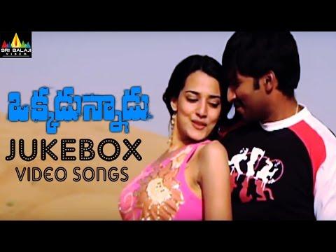 Okkadunnadu Jukebox Video Songs | Gopichand, Neha Jhulka | Sri Balaji Video
