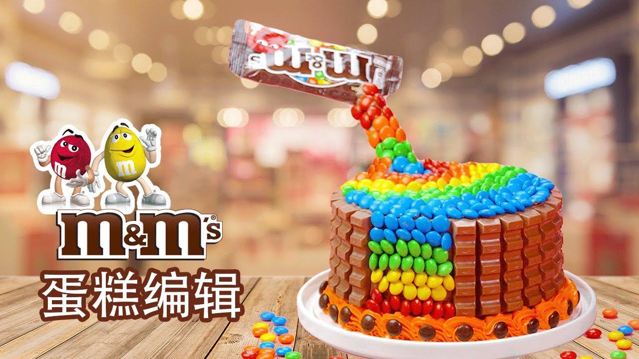 創意蛋糕裝飾編譯 | 製作用M&M豆裝飾的巧克力蛋糕 | 彩虹蛋糕 | Top Yummy 中國 - YouTube