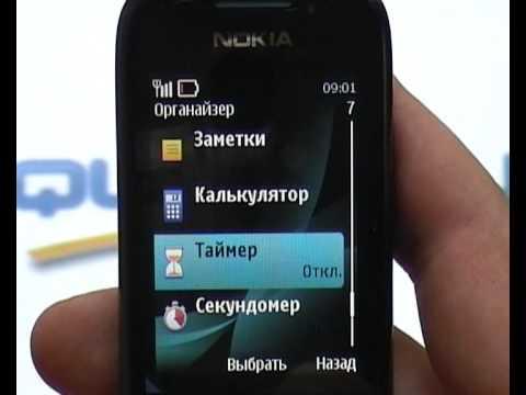 Видео обзор Nokia 6303 Classic Matt Black от ◄ Quke.ru ►