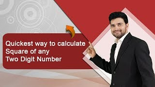 Quickest Method to Calculate Square of any Two digit number I Speed Maths!Fast Calculation Technique
