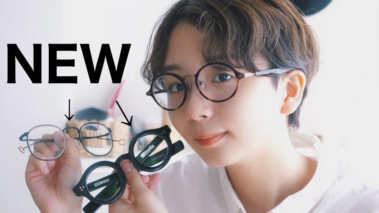 【Vlog】新調したメガネを受け取りに行きました。【後編】