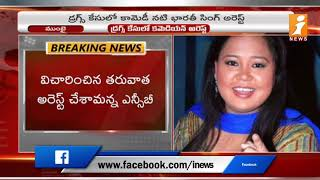 Comedian Bharti Singh Arrested By NCB | In Bollywood Drug Case | INews