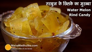 Candied Watermelon Rind Recipe - Watermelon Rind Murabba Recipe