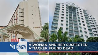 A woman and her suspected attacker found dead | ST NEWS NIGHT