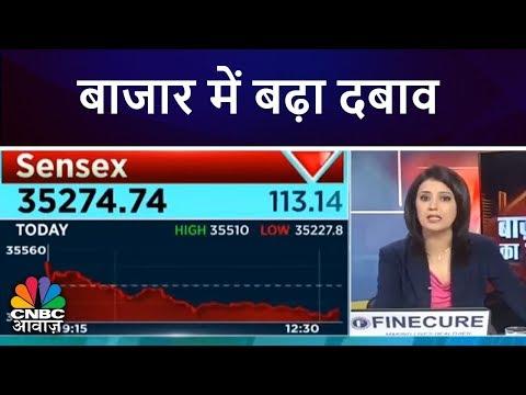 बाजार में बढ़ा दबाव | टाटा स्टील में Profit Booking | CNBC Awaaz