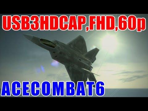 [FHD,60p] セルムナ連峰制空戰 - ACECOMBAT6 [USB3HDCAP]