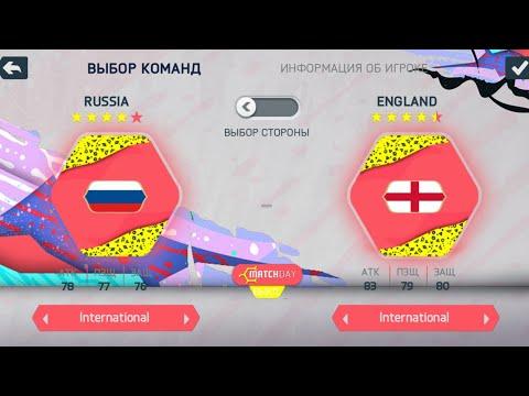 КАК ПОМЕНЯТЬ ЯЗЫК В FIFA 14 НА АНДРОИД | КАК ПОСТАВИТЬ РУССКИЙ ЯЗЫК В ИГРЕ