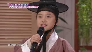 흥보가 기가막혀 - 김봉곤 & 국악 자매 [여유만만] 20190703