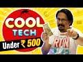 Cool Tech Gadgets Under Rs 500 mp3