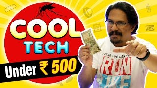 Cool Tech Gadgets Under Rs. 500 - New 2018
