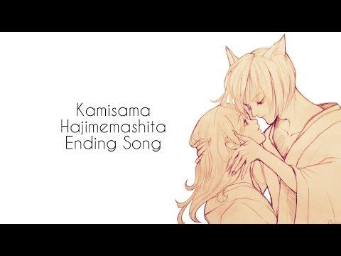 Kamisama Hajimemashita  Ending Song  Kamisama Onegai
