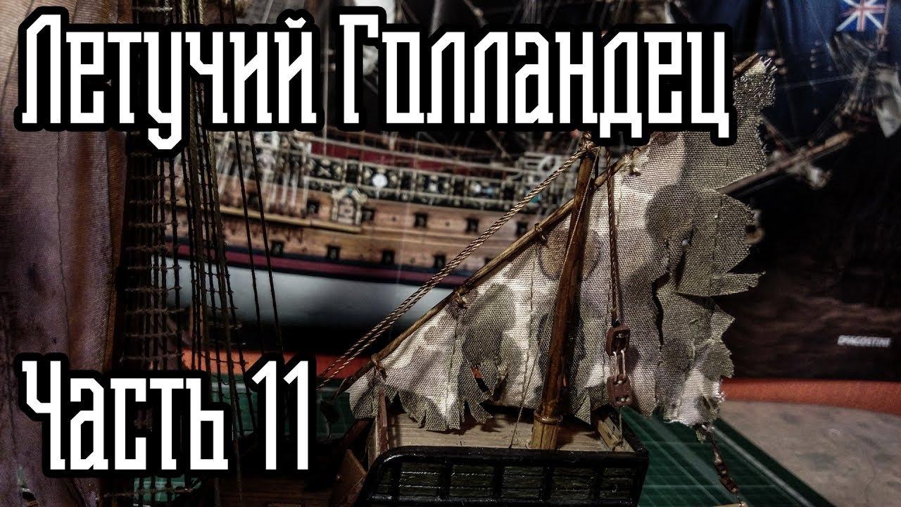 Корабль голден стар казино рояль скачать торрент в хорошем качестве бесплатно