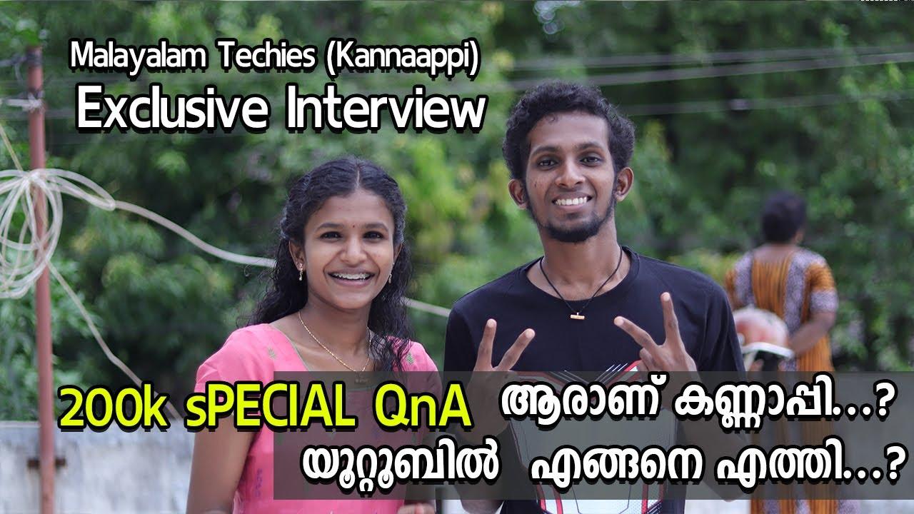 ആരാണ് കണ്ണാപ്പി, യൂട്യൂബ് വരുമാനം എത്ര?? - Malayalam Techies Kannaapii QnA Video