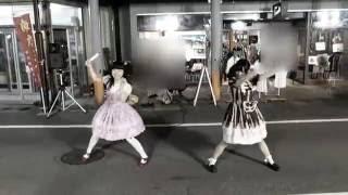 青森県つがる市の三新田夜店祭り1日目のメイドコーナー前にて行われた、踊り手さんのやんこさんとアイドルの美風えぬ。さんのコラボです。...