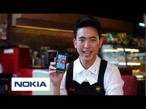 IT Friends Series by TrueMove H: NOKIA LUMIA 920 Specifications