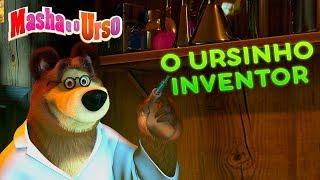 Gambar cover Masha e o Urso - 🐻 O Ursinho Inventor 🛠