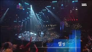 음악공간 세븐 열정 se7en passion