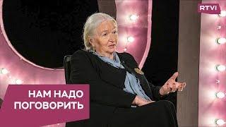 Правда и мифы о мозге / Нам надо поговорить с Татьяной Черниговской