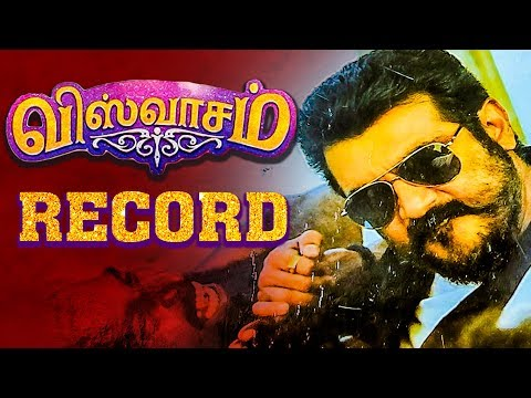 Viswasam RECORD : Surprise for Thala Fans   Ajith Kumar   Nayanthara   D Imman   Siva