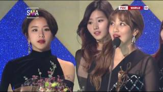 twice song of the year 26th seoul music awards 2016